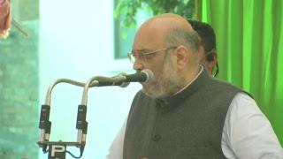 Shri Amit Shah addresses Karyakarta Sammelan at Fatehgarh Churian Chowk, Amritsar