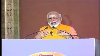 PM Shri Narendra Modi's speech at 'Swachh Kumbh Swachh Aabhaar' in Prayagraj, Uttar Pradesh