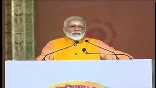 PM Shri Narendra Modi attends 'Swachh Kumbh Swachh Aabhaar' in Prayagraj, Uttar Pradesh