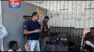 બગસરા-ST ના કર્મચારીઓએ દેશભક્તિ ગીત કાર્યક્રમ યોજિયો