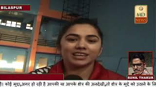 हिमाचल महिला पुलिस कबडडी टीम राष्ट्रीय स्तर की प्रतियोगिता के लिए जयपुर रवाना-- अशोक कुमार