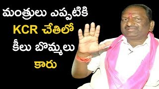 Ministers Are Not Puppets - Koppula Eshwar Clarifies - Minister Koppula Eshwar Exclusive Interview