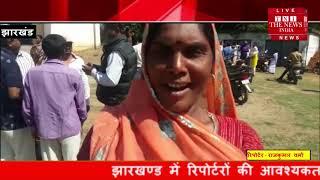 [ Jharkhand ] प्रधानमंत्री किसान सम्मान निधि योजना के तहत किसानों को मिला पहली किस्त की राशि