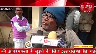 [ Bhagwanpur ] भगवानपुर में प्रधानमंत्री  किसान सम्मान निधि का समारोह किया उद्धघाटन