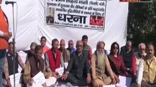 पुलवामा आतंकी हमले के अमर बलिदानियों को श्रद्धांजलि स्वरुप इन्द्रप्रस्थ साहित्य भारती का धरना