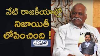 Actor Gharshana Srinivas About Present Politics | Pasunuri Srinivas Interview | Top Telugu TV