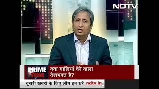 Cnni24 Ravish Kumar की आपसे एक विनती   गालियाँ देने से कोई देशभक्त कैसे ?