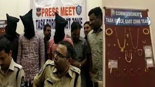 3 Most Wanted Robbers Arrested By South Zone Police And East Zone Task Force |