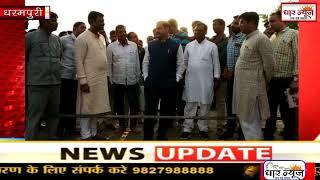 धरमपुरी में महाशिवरात्रि के पर्व पर बाबा जागरिदा का शाही सवारी का  जिला कलेक्टर ने जायजा लिया