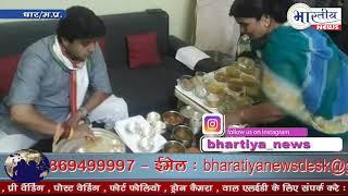 सोशल मीडिया पर निशाने पर सिंधिया - www.bhartiya.news