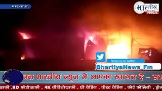 जिला न्यायालय परिसर से लगी हुई केंटीन में  रखी हुई  2 टंकियों में हुआ ब्लास्ट। www.bhartiya.news