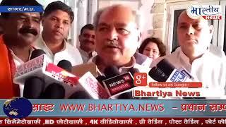 केन्द्रीय मंत्री नरेन्द्र सिह तौमर ने दिग्विजय सिंह और कमलनाथ पर भी साधा निशाना- www.bhartiya.news