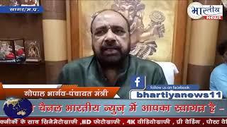 बलत्कार की घटनाओं पर जाने मंत्री जी के विचार.....wwwbhartiya.news