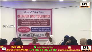 Jamat e Islami Hind | Women's Wing | Organised Round Table Confreres | With Hindu Sikh and Others