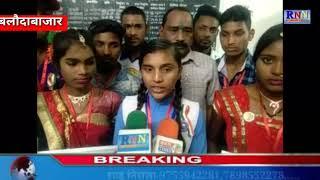 बलौदाबाजार जिले के लवन शा.उ.मा. वि. के छात्र छात्राओं के द्वारा विदाई व वार्षिक उत्सव मनाया गया
