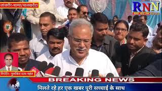 जांजगीर/मालखरौदा/सतगढ़ व डबरा ब्लॉक में आज दो निजी कार्यक्रमों में मुख्यमंत्री जी ने शिरकत की