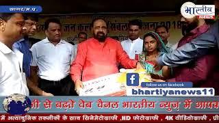 पँचायत मंत्री गोपाल भार्गव ने कांग्रेस के नेताओं पर जमकर तंज कसा-www.bhartiya.news