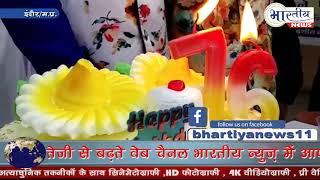ऐसा भी है कोई अमिताभ बच्चन का चाहने वाला- www.bhartiya.news
