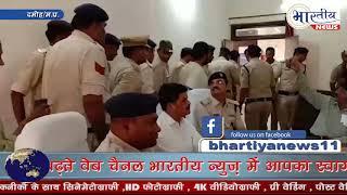 नाबालिग का अपहरण औरगोली मारकर महिला की हत्या करने वाला आरोपी...www.bhartiya.news