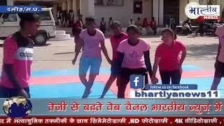 छात्राओं द्वारा पिंक परिधान में हुई कबड्डी प्रतियोगिता-www.bhartiya.news