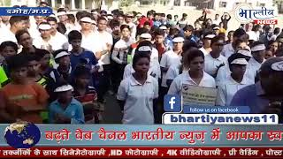 रन फॉर वोट के लिये सड़क पर दौड़ें दमोह कलेक्टर। www.bhartiya.news