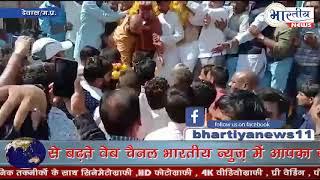 विधानसभा प्रत्याशी मनोज चौधरी की नामाकंन रैली के दौरान स्वागत् मंच गिरा- live Video