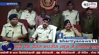 पुलिस को 12 पिस्टल , 11 जिंदा कारतूस के साथ  एक हिष्ट्रीसिटर सिकलीगर गिरफ्तार। #bhartiyanews