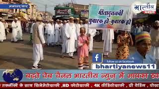 बोहरा समाज ने हर्षोल्लास से मनाया ईदमिलादुन्नबी। #bhartiyanews