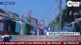 चुनाव का बहिष्कार- 'रजिस्ट्री नहीं तो वोट नहीं' #bhartiyanews
