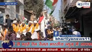 ईद मिलादुन्नबी के मौके पर धार में मुस्लिम समाज द्वरा एक विशाल जुलूस निकाला। #bhartiyanews
