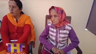 कैंप में कई पंचायतों से आई हुई महिलाओं का उपचार किया गया  फ्री