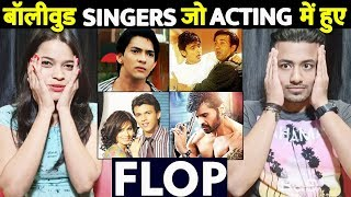 Bollywood Singer Who FAILED As An Actor | Sonu Nigam, Himesh Reshammiya