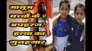Chitrakoot News: CM कलनाथ ने कहा, BJP के लोग साजिश में शामिल | Chitrakoot Twins Case