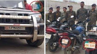 Chitrakoot Twins Case : पुलिस ने किया खुलासा कौन कौन है साजिश में शामिल |  Madhya Pradesh