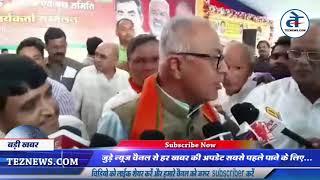 BJP MP Nandkumar Singh Chauhan  बोले-पार्टी में कोई गुटबाजी नहीं | Archana Chitnis | BJP News