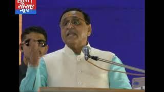 સોમનાથ-જ્યોતિર્લિંગ મહોત્સવ CM હસ્તે ખુલ્લો મુકાયો