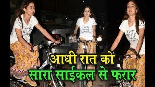 Sara Ali Khan and Ibrahim Ali Khan go on a bicycle date in Mumbai. Watch video