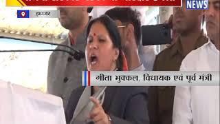 भाजपा सरकार पर किया जोरदार हमला || ANV NEWS JHAJJAR - HARYANA