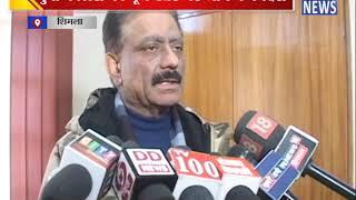 युवा कांग्रेस को बूथ स्तर पर जाने के निर्देश || ANV NEWS SHIMLA - HIMACHAL PRADESH