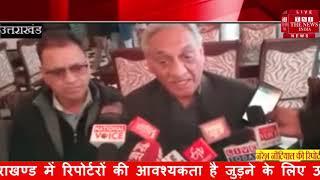 [ Uttarakhand ] मसूरी पहुचे पूर्व मुख्यमंत्री विजय बहुगुणा / THE NEWS INDIA