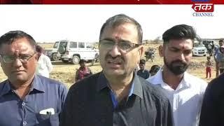 Kotdasangani - Pond and firing operations started