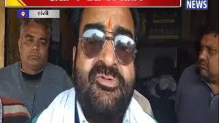 हांसी में चोरो का आतंक || ANV NEWS HANSI - HARYANA