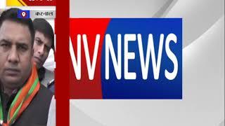 बीजेपी ने किया युवा संसद कार्यक्रम || ANV NEWS KARNAL - HARYANA