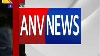 परिचालक ने की सवारी से बदसलूकी || ANV NEWS HAMIRPUR - HIMACHAL PRADESH