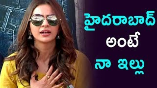 Rakul Preet Singh Speech @ Rakul Preet Singh's Brother Aman Debut Movie Launch Video
