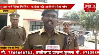 [ Bhadohi ] यूपी- भदोही ब्लास्ट ने बढ़ाई सुरक्षा एजेंसियों की चिंता, फरेंसिक टीम ने जमा किए सबूत