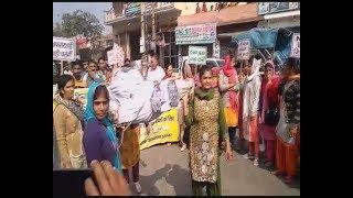 एनएचएम कर्मचारियों ने स्वास्थ्य मंत्री अनिल विज का फूंका पुतला और किया अपना रोष व्यक्त