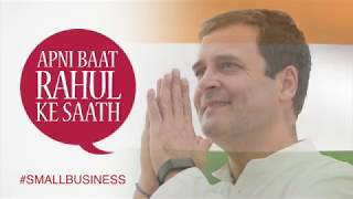 Apni Baat Rahul Ke Saath: Small Business owners meet Congress President Rahul Gandhi