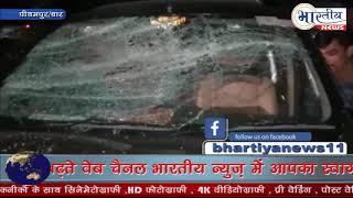 धार के पूर्व विधायक बालमुकुंद सिंह के ख़िलाफ़ मारपीट का मामला दर्ज। #bhartiyanews