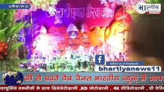 भगवान भैरव नाथ को 58 तरह के ब्रांड की शराब सहित 1400 प्रकार का भोग लगाया। #bhartiyanews